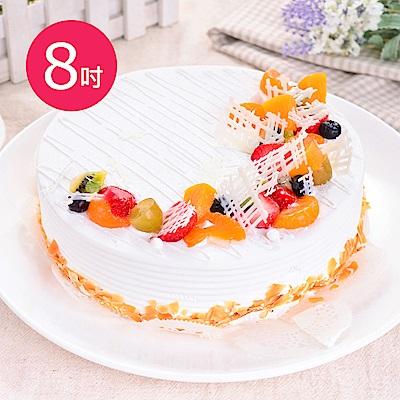 樂活e棧-父親節造型蛋糕-典藏白之翼蛋糕(8吋/顆,共1顆)