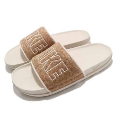 Nike 拖鞋 Offcourt Slide SE 男鞋 基本款 簡約 套腳 軟木塞鞋面 大logo 棕 CT0623200