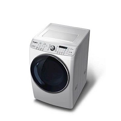 Whirlpool惠而浦13KG變頻滾筒洗衣機 WD13GW