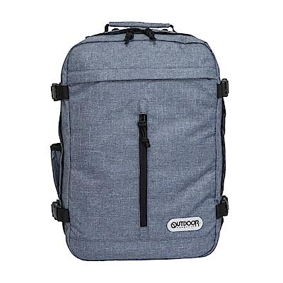 悠遊寰旅-15.6吋後背包-淺藍 OD281102TNY
