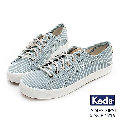 Keds KICKSTART 海洋風條紋綁帶帆布鞋-藍