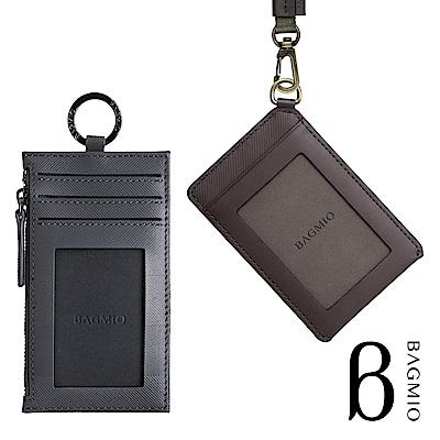 [時時樂] BAGMIO 牛皮證件套/零錢包 均一價 $588(定價$1280)