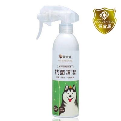 黃金盾寵物抗菌清潔噴劑-home working代理