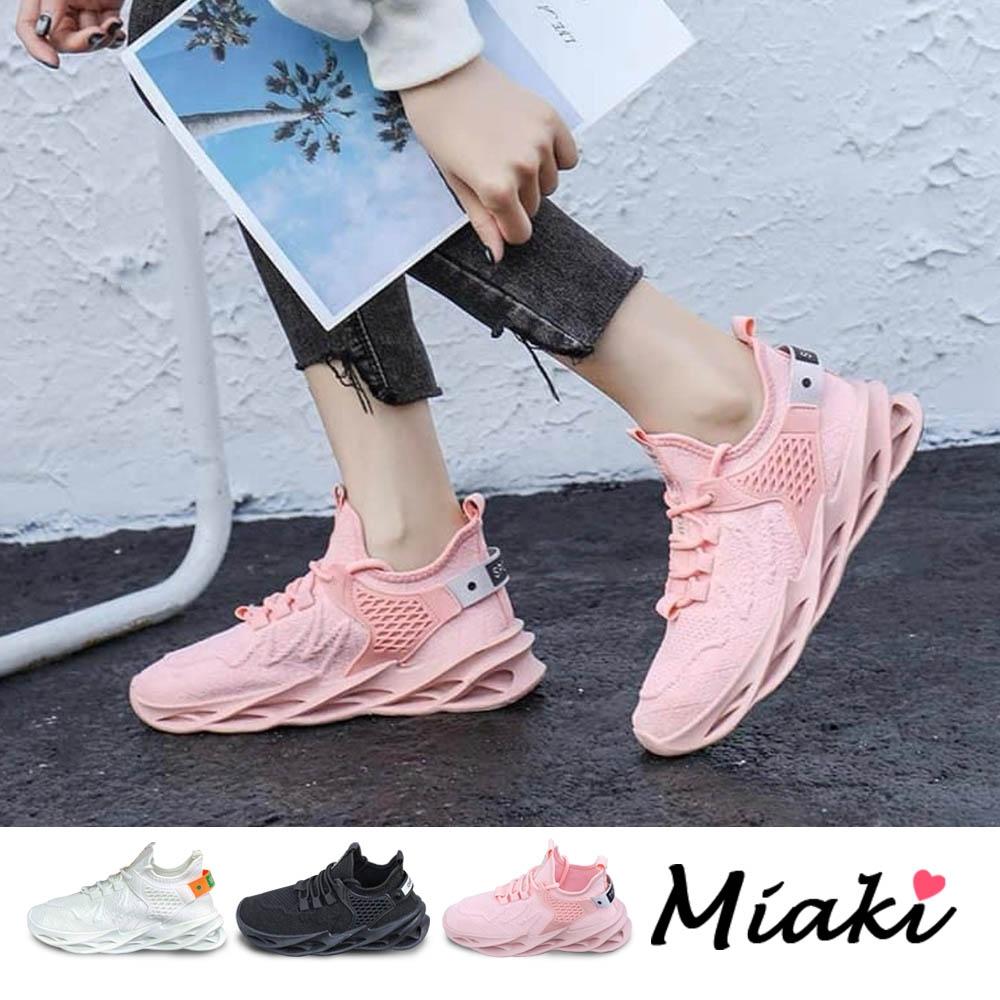 Miaki-休閒鞋.舒適透氣厚底老爹鞋 (粉紅色系)