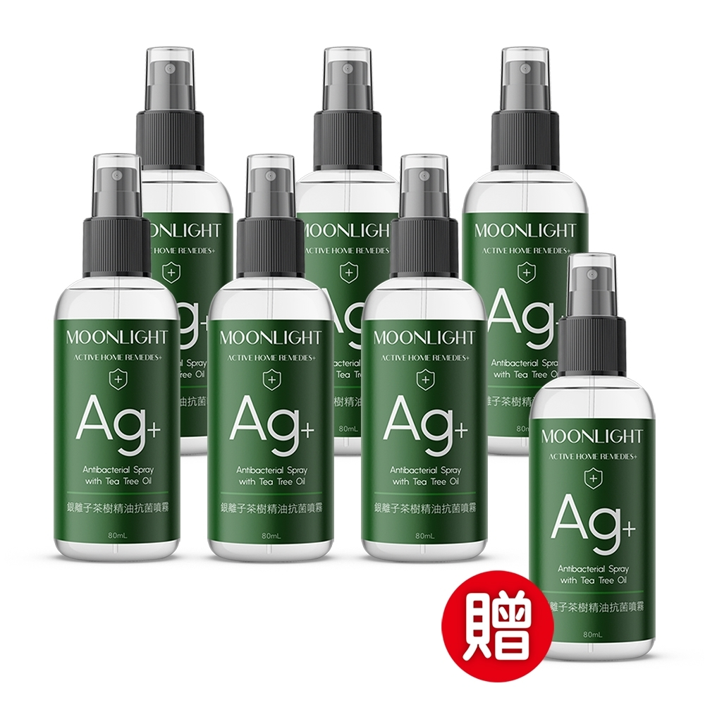 (買6送1)Moonlight Ag+銀離子茶樹精油抗菌噴霧/乾洗手 80mL 共7入