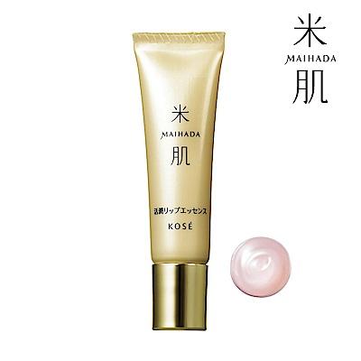 【KOSE 高絲】 米肌 活潤護唇精華 10g