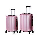 DF travel - 探索城市旅者不凡格調輕量24+28吋2件組行李箱-共6色
