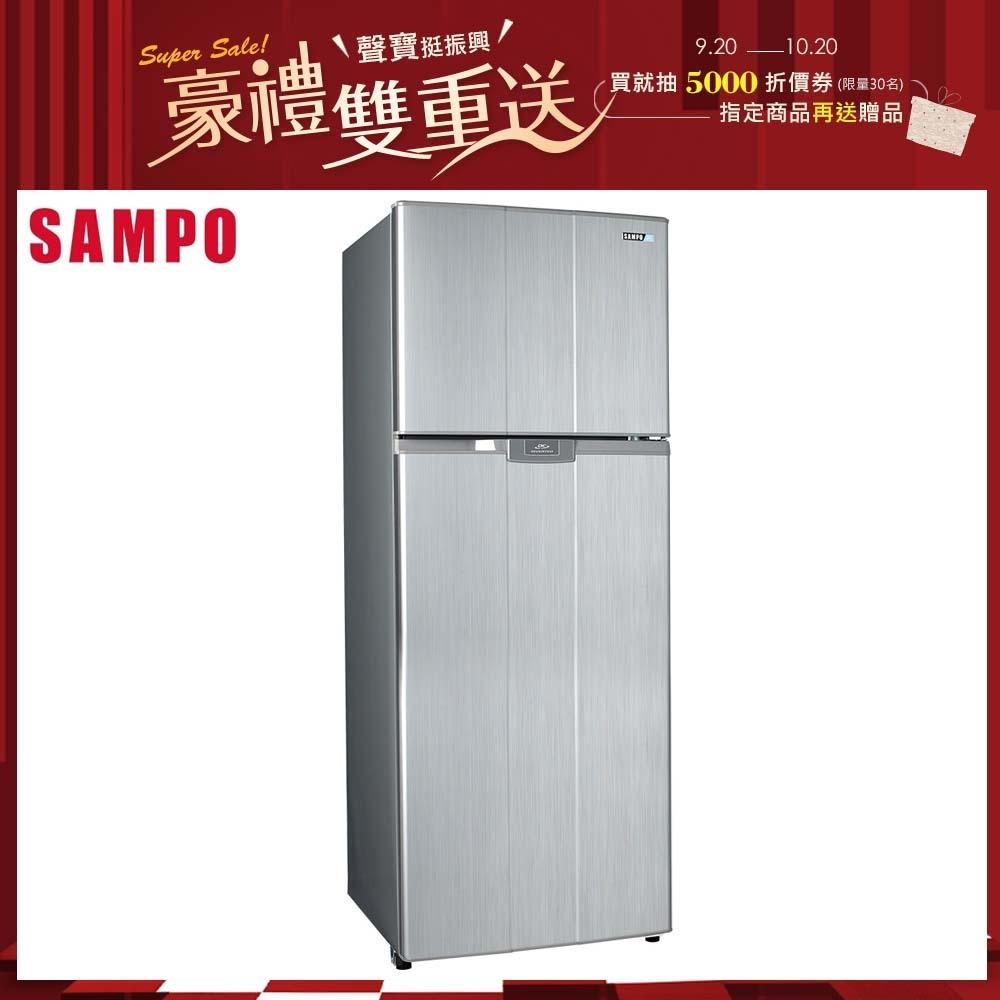 SAMPO聲寶 340L 1級變頻2門電冰箱 SR-B34D(G6) 星辰灰