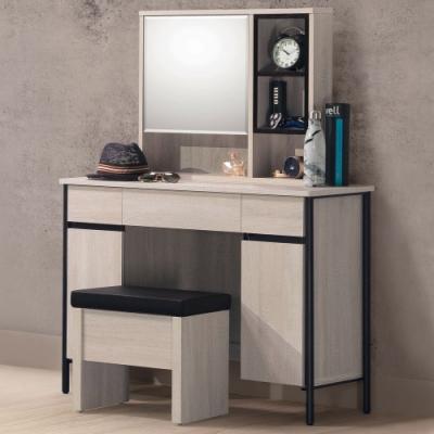 Homelike 瑞利化妝桌椅組-100 x 40 x 137 公分