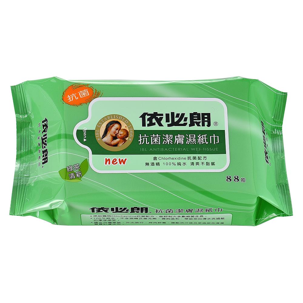 依必朗抗菌潔膚濕紙巾-綠茶清新(88抽x12入)/箱