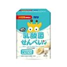 【小兒利撒爾】乳酸菌夾心米果 豆乳口味(兒童益生菌/寶寶米果米棒餅乾/機能零食副食品)
