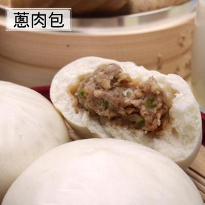[加價購]神農包子 蔥肉包(5入/包)