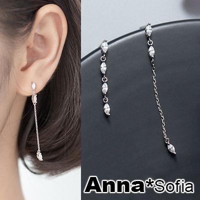 AnnaSofia 莉亞馬眼鋯石 不對稱925銀針耳針耳環(銀系)