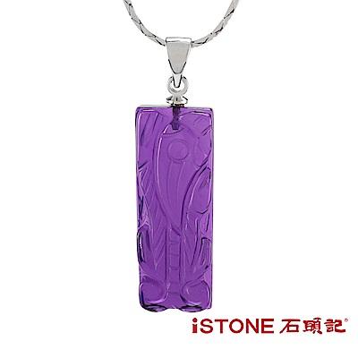 石頭記 紫水晶貔貅項鍊-晶銀彩寶