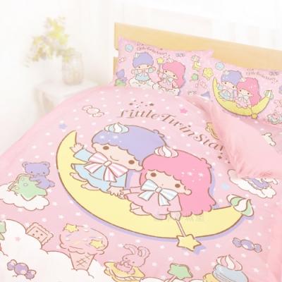 享夢城堡 雙人加大床包薄被套四件組-雙星仙子Little Twin Stars 月光童話-粉