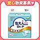 愛心成人尿布6包/箱【受贈對象:創世基金會】(您不會收到商品)(公益) product thumbnail 1