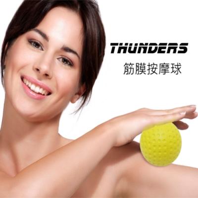 Thunders桑德斯筋膜按摩球(黃色2入)~紓壓減壓 放鬆肌肉 鬆弛筋膜 解放激痛點