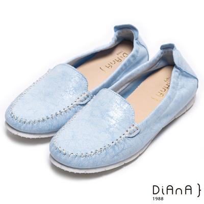 DIANA 迷幻自然—仿雲彩紋圓頭莫卡辛休閒鞋-淺藍