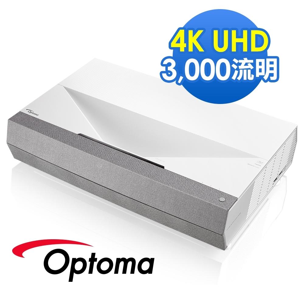 Optoma P2 智慧4K雷射超短焦家庭劇院