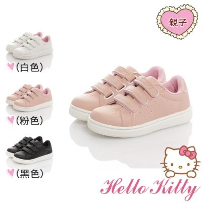HelloKitty親子鞋 小白鞋-輕量抗菌防臭減壓休閒鞋-白.粉.黑