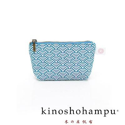 kinoshohampu 貴族和柄帆布零錢包 青海波藍
