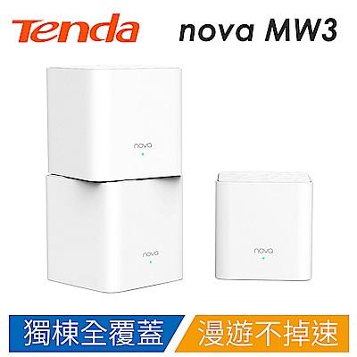 Tenda nova MW3 Mesh 家用全屋覆蓋路由器(水立方)