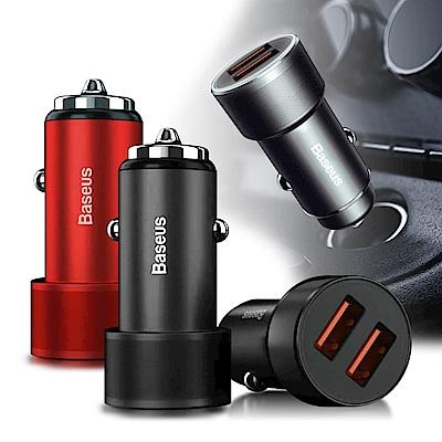 Baseus倍思 小螺釘雙USB QC3.0 車充車用充電器