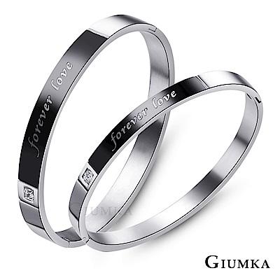 GIUMKA白鋼男女情侶手環永恆的愛