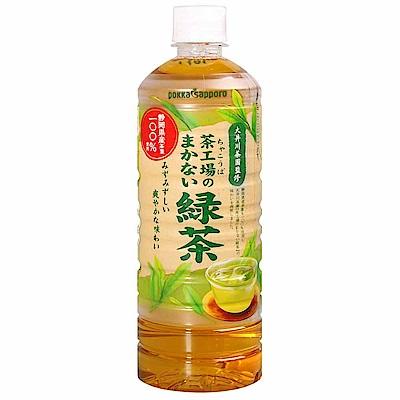 Pokka 茶工場綠茶飲料(600ml)