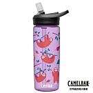 【美國 CamelBak】600ml eddy+多水吸管水瓶 悠哉樹懶