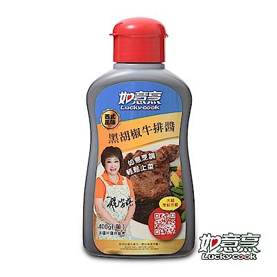 如意烹 黑胡椒牛排醬400g