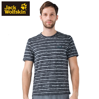 【Jack Wolfskin 飛狼】男 圓領短袖排汗衣 T恤『灰色』