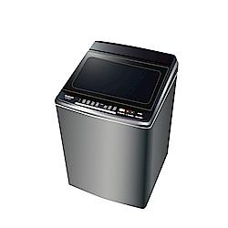 [館長推薦]Panasonic國際牌 16KG 變頻直立式洗衣機 NA
