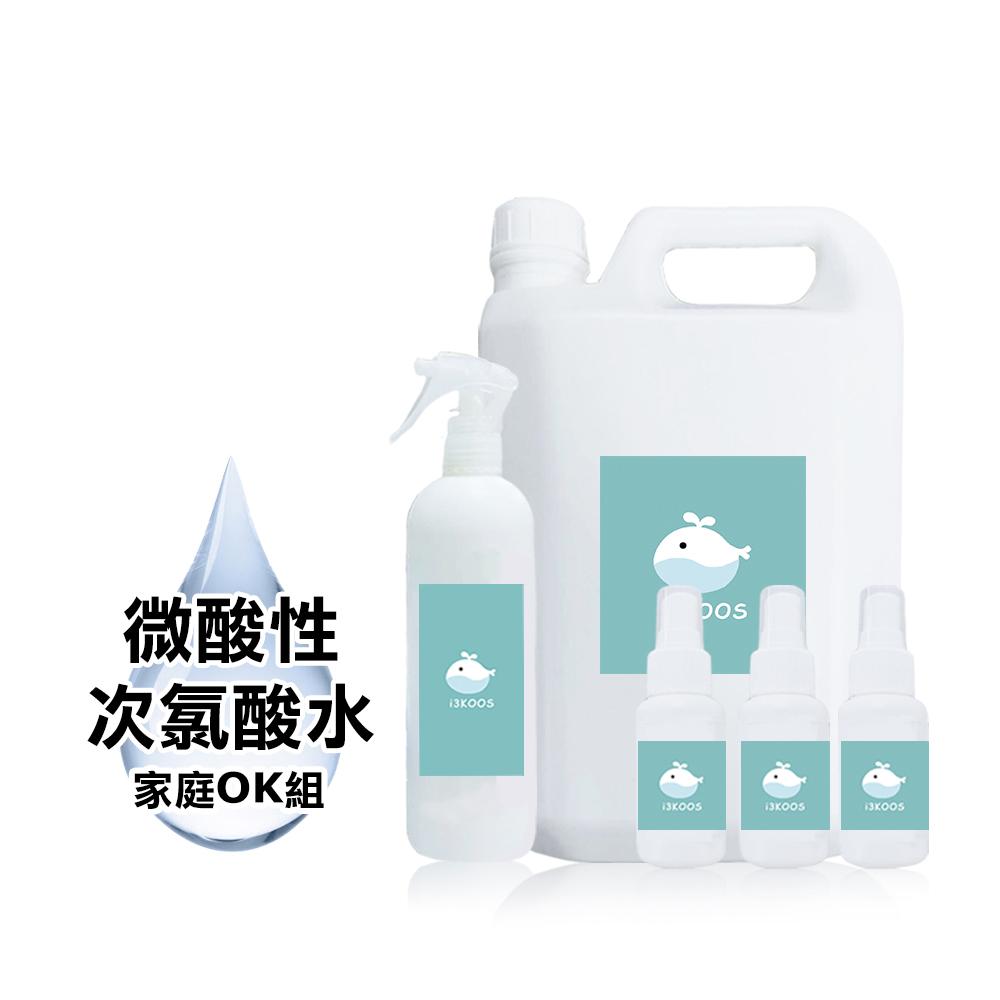 i3KOOS-微酸性次氯酸水-家庭OK組