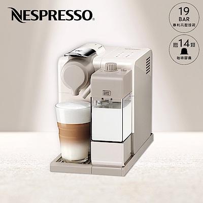 Nespresso 膠囊咖啡機 Lattissima touch 奶油白