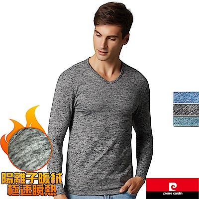 皮爾卡登 極速瞬熱陽離子暖絨V領長袖衫-2入組