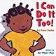 I Can Do It Too! 我也可以! product thumbnail 1