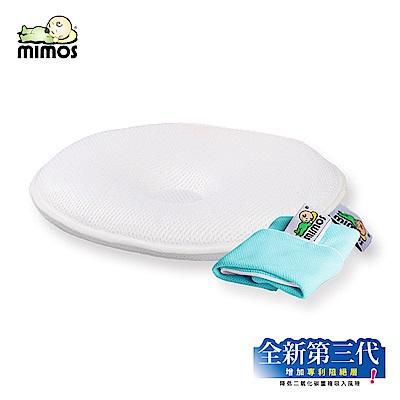 MIMOS 3D自然頭型嬰兒枕【枕頭+湖水綠枕套】(兩尺寸可選 )