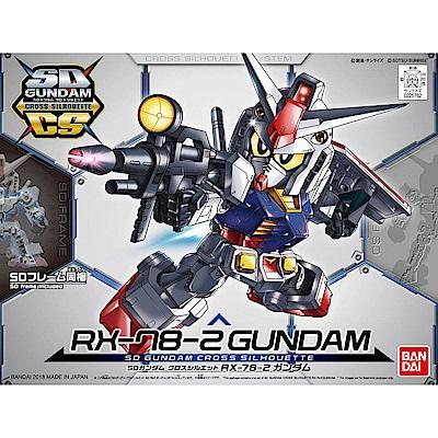 【BANDAI】SD鋼彈 CROSS SILHOUETTE系列 RX-78-2 鋼彈 01