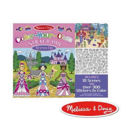 美國瑪莉莎 Melissa & Doug 彩繪創作貼紙簿 - 童話裝扮