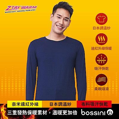 bossini男裝-遠紅外線發熱衣01海軍藍