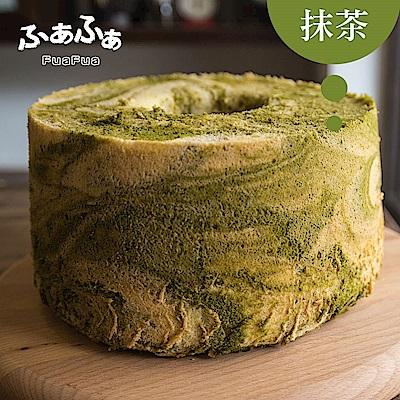 (滿2件)Fuafua Chiffon 抹茶戚風蛋糕- Macha(8吋)