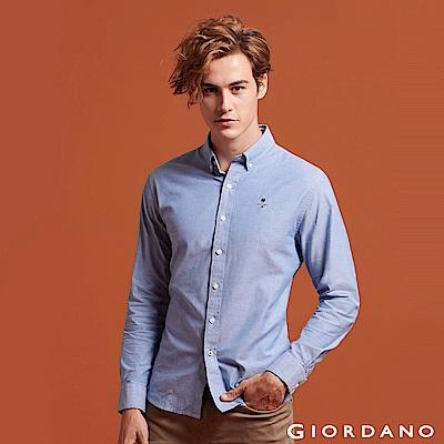 GIORDANO 男裝經典刺繡彈力牛津紡長袖襯衫-72 昏藍色