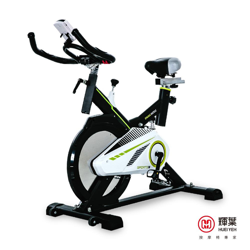 輝葉 黑騎士飛輪健身車HY-20145(全罩式鑄鐵鏡面飛輪)