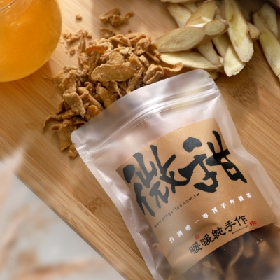 暖暖純手作 微甜原片薑母茶-袋裝(110g)含袋重