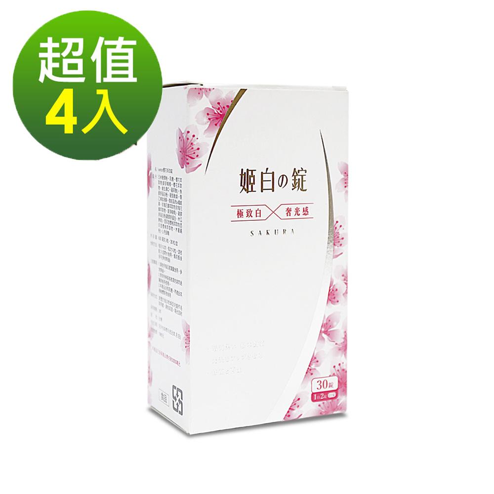 iVENOR 日本櫻花姬白錠 4盒組(30粒/盒 x 4盒)