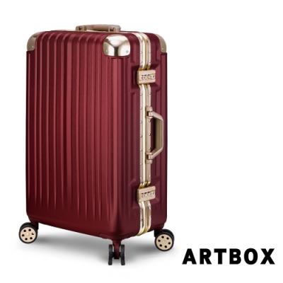 【ARTBOX】冰封奧斯陸 26吋 平面凹槽拉絲紋鋁框行李箱 (鋼鐵紅)