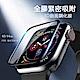 Apple Watch 4代 鋼化膜 3D曲面滿版 9H防爆 玻璃保護貼 product thumbnail 1