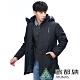 【ATUNAS 歐都納】男防水防風中長版單件式科技纖維保暖外套A1-G1839M黑 product thumbnail 1