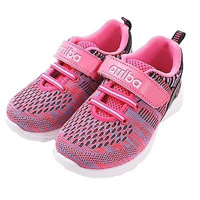 女童針織布運動休閒鞋 sd7044 魔法Baby